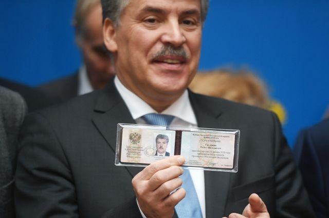 Опрос ВЦИОМ показал снижение рейтинга Павла Грудинина
