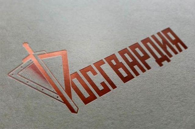 Росгвардия обещает жесткую реакцию на нарушения на выборах