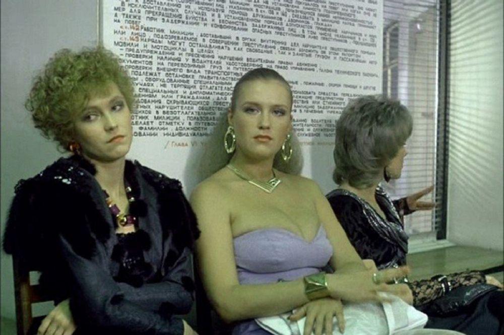 В фильме «Интердевочка» (1989) в роли Кисули.
