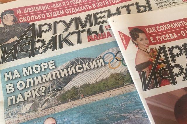 Какие СМИ предпочитают россияне: бумажные или электронные?