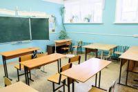 школа закрыта на 20 дней - до устранения нарушений.