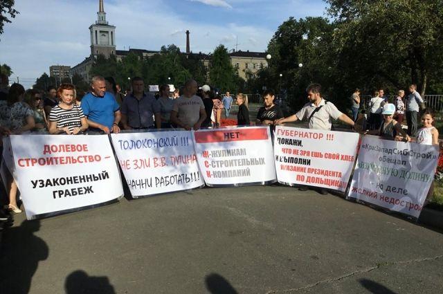 Дольщики устраивали митинги у здания правительства.