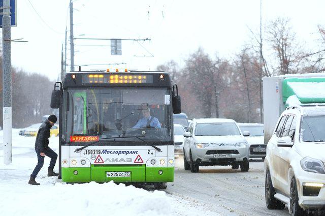 Когда в Москве ожидается резкое похолодание?