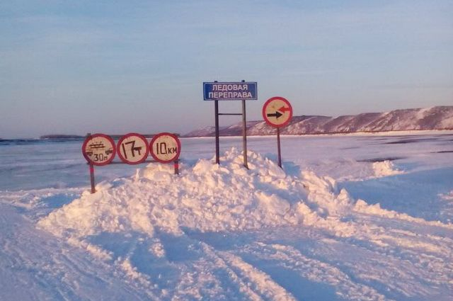 Ещё одна переправа соединит посёлок Ильича с селом Насадка.