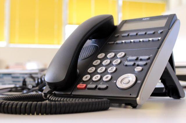 Телефон горячей линии 8 (8412) 46-40-35.