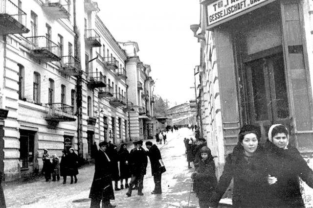 Одна из улиц Кисловодска в годы оккупации.