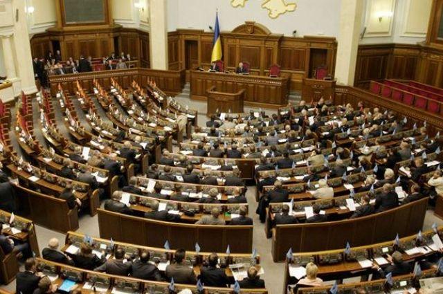 Оппозиционный блок заблокировал закон о реинтеграции Донбасса