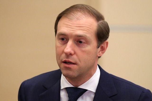 Мантуров: РФ запустила 350 производств по программе импортозамещения