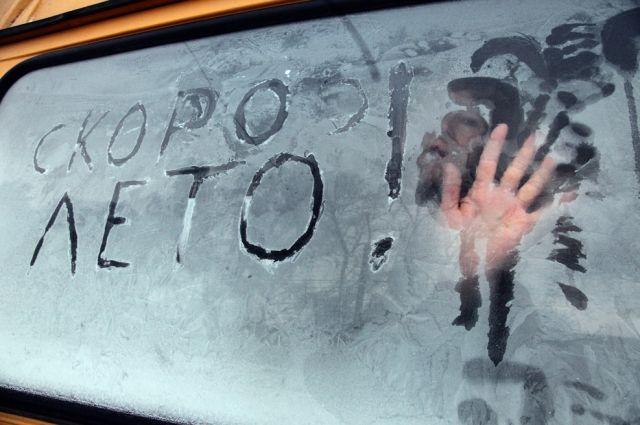 Синоптики обещают, что пятидесятиградусные морозы в Прикамье не проберутся.
