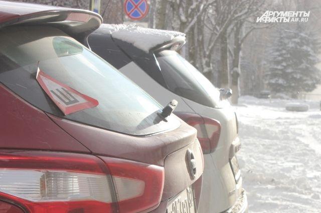 На МЖК проблемы с парковками.