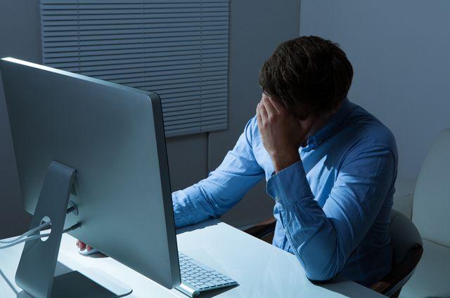 Положена ли надбавка сотрудникам с ненормированным рабочим днём?