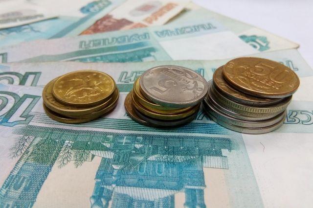 На повышение зарплат бюджетников направят 14,5 млрд рублей