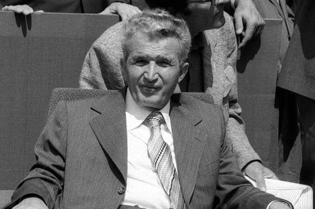 Николае Чаушеску.
