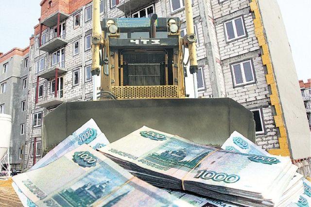 Деньги собирают для несуществующей семьи.