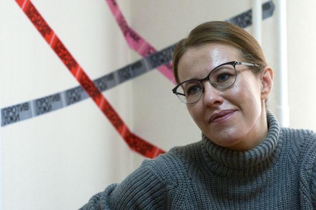 Собчак собрала минимальное число подписей для регистрации на выборах