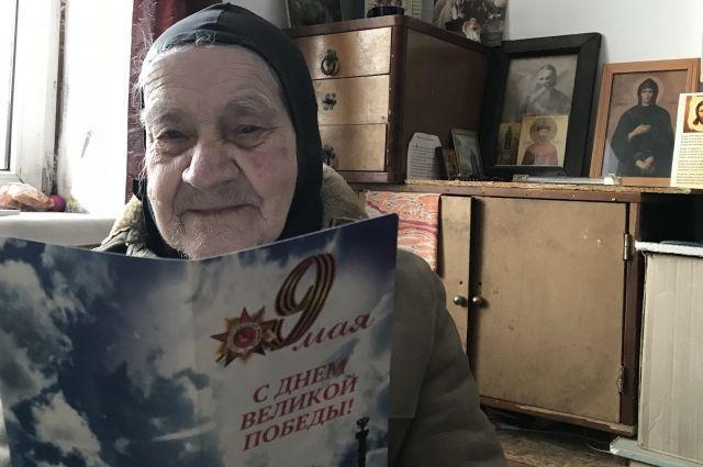 Каждый год Валентина Матюнькина получает от президента поздравление с Днем Победы