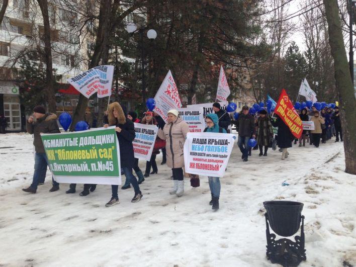 В воскресенье, 21 января, в Ростове-на-Дону пострадавшие участники долевого строительства провели акцию.