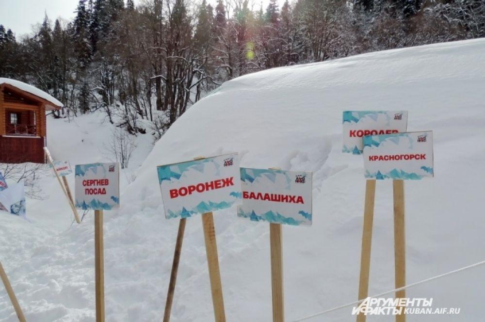 На гонку съехались участники со всей России.