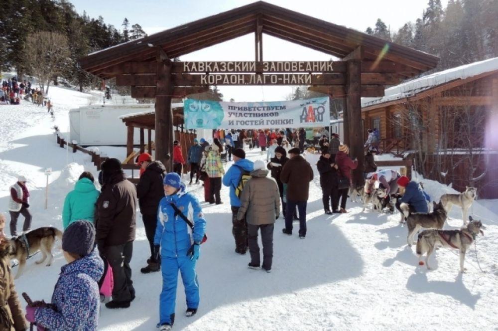 Соревнования проходили на территории кордона «Лагонаки».