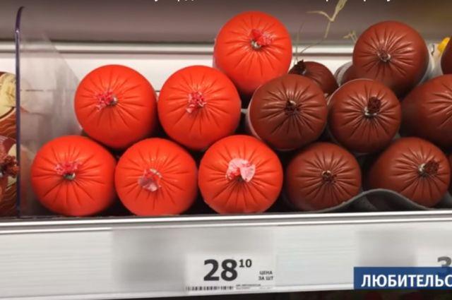 Колбаса за 28 рублей.
