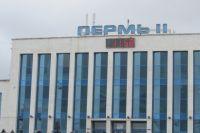 О возвращении к прежнему графику движения Пермская пригородная компания сообщит дополнительно.