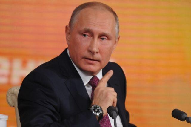 Путин примет участие в собрании в честь 95-летия Верховного суда