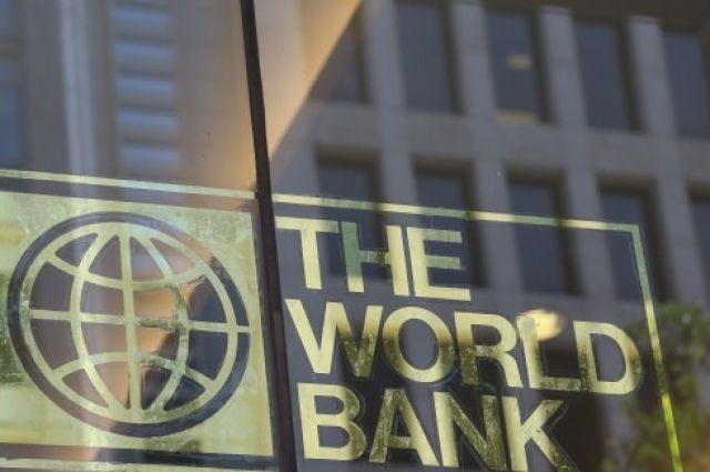 Украина позволила Всемирному банку управлять частью своих валютных резервов