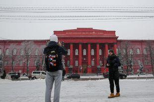 Киевский национальный университет им. Т. Г. Шевченко.