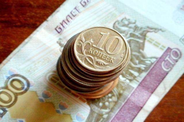 Новосибирцы платят налоги.