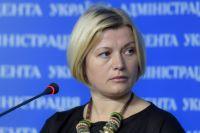 Геращенко: Члены ПАСЕ должны нести ответственность за нарушения на Донбассе