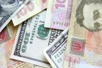 Нацбанк Украины объявил валютный аукцион, чтобы укрепить курс гривны
