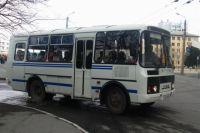 Автобус подвел в холода.