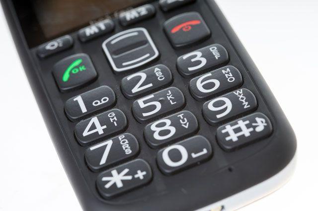 Домашний телефон с большими кнопками для пожилых людей купить спб дом интернат для престарелых и инвалидов адрес