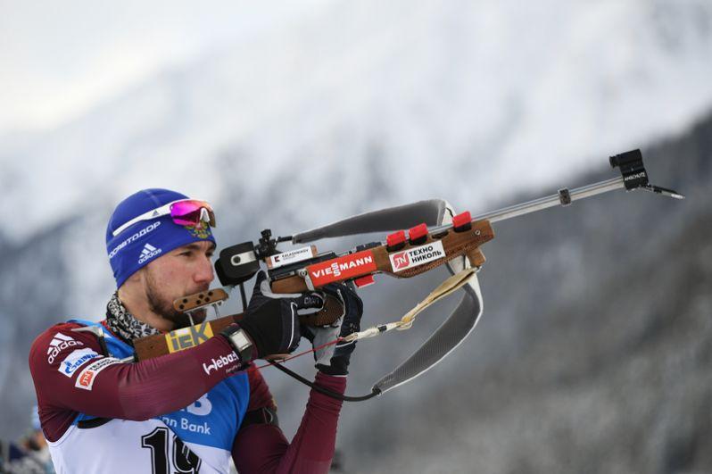 Александр Логинов (биатлон).