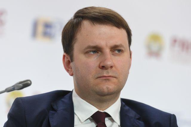 Максим Орешкин сказал вДавосе оросте экономики РФ