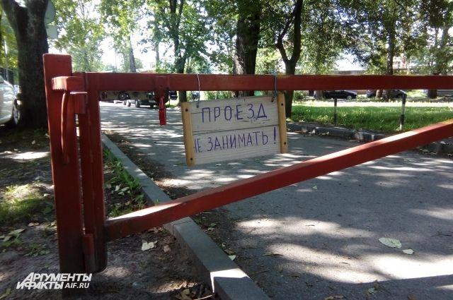 В районе школы № 11 в Калининграде запретят проезд автомобилей.
