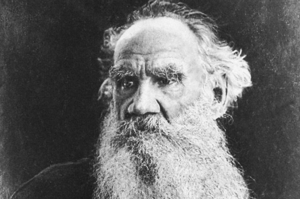 13% — Льва Толстого.