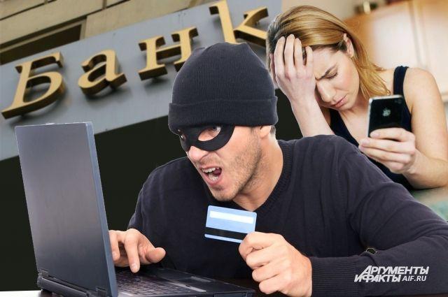 Можно ли снять деньги с карты по номеру карточки