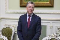 Курт Волкер поприветствовал реформы в «Укроборонпроме»