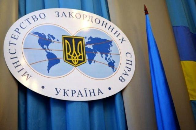 МИД призвал европейский канал исправить сюжет об Украине