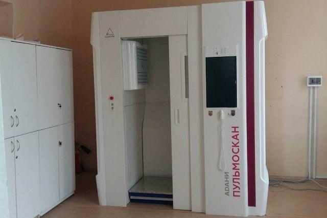 Диагностические технологии, выполняемые на подобных аппаратах, относятся к одним из самых точных и информативных.