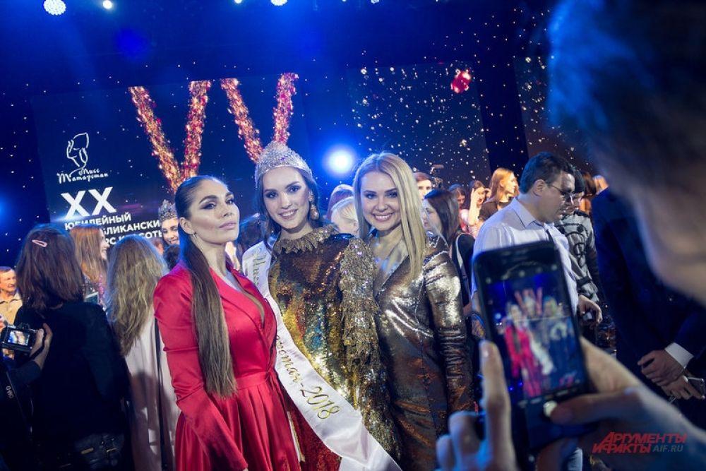 Финал XX конкурса красоты «Мисс Татарстан» состоялся в КРК «Пирамида».