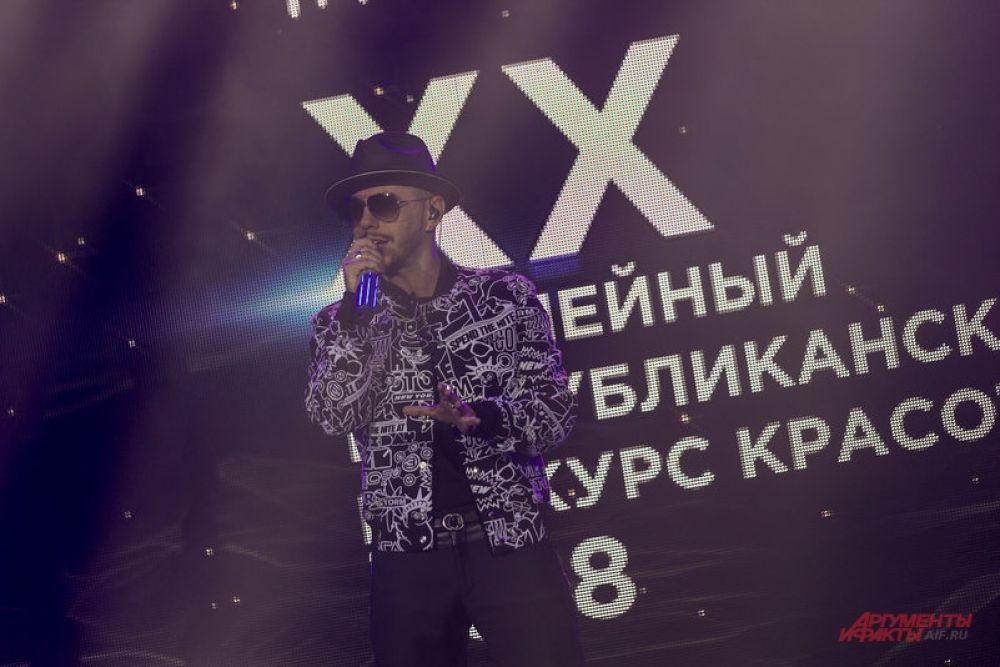 Тимур Родригез, кстати, развлекал гостей с самого начала до конца конкурса, исполнив свои самые популярные хиты: «За тобой», «О тебе» и др.