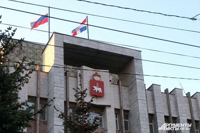 В аппарате правительства Пермского края объяснили, почему губернатор представил Наталию Шигулину к медали
