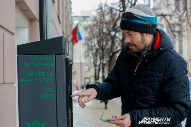 ВКазани определен бесплатный режим работы муниципальных парковок