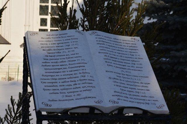 В Тюмени пройдет фестиваль «Рождественские звоны»