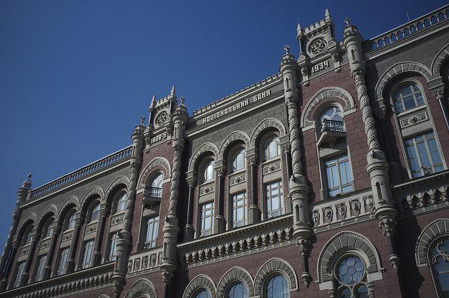 Национальный банк Украины повысил учетную ставку до 16%