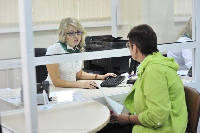 Это первый в Российской Федерации опыт по расширению сети пунктов приема-выдачи документов на регистрацию права собственности.
