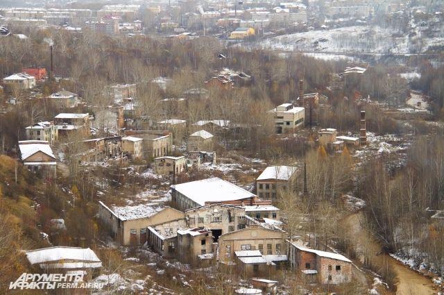 Кизел иГремячинск вПермском крае преобразованы в местные округа