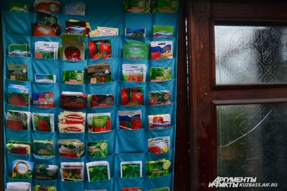 Пока же ботаники продают цветы, семена и проводят экскурсии.
